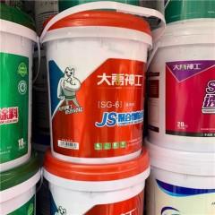 大禹神工SG-6-JS聚合物防水乳液 防水涂料