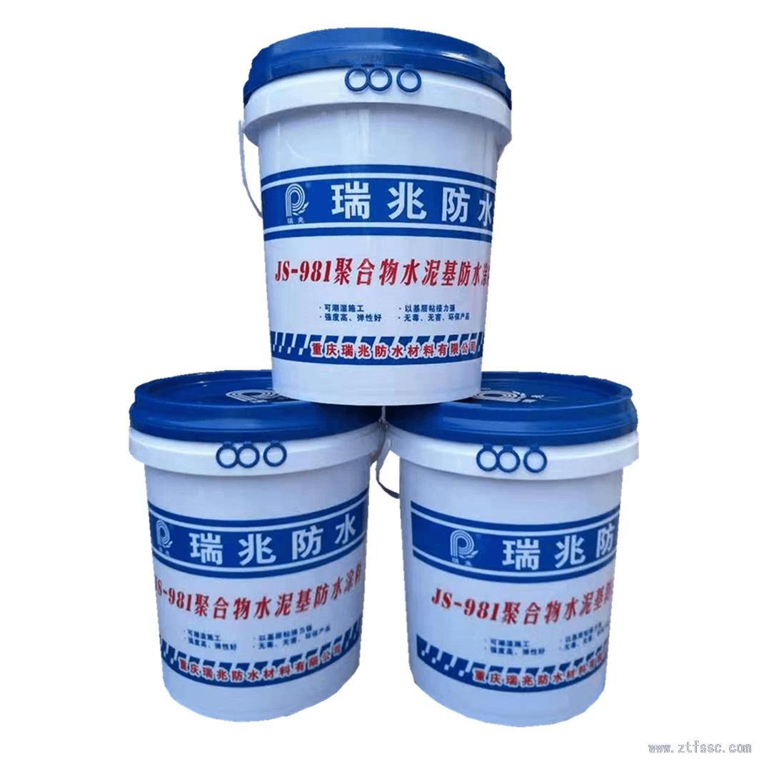 瑞兆蓝盖JS聚合物水泥基防水涂料