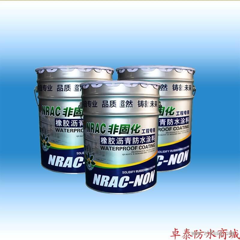 橡胶沥青非固化防水涂料