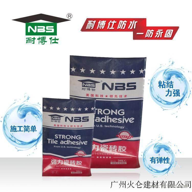 耐博士强力瓷砖胶(I型)