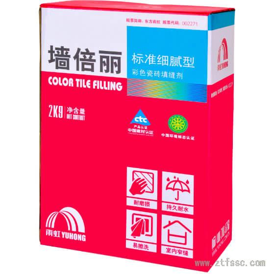 雨虹墙倍丽瓷砖填缝剂(标准细腻型)