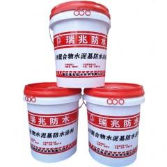 瑞兆红盖JS聚合物水泥基防水涂料