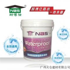 耐博士丙烯酸脂弹性防水涂料