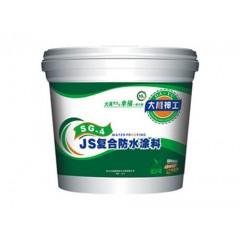 大禹神工SG-4-JS复合防水涂料