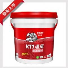 德高K11通用防水浆料 防水涂料