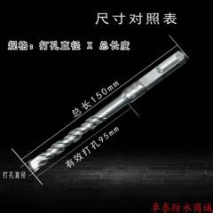 方柄电锤钻头/电锤钻花14*150/14*350(注浆专用)